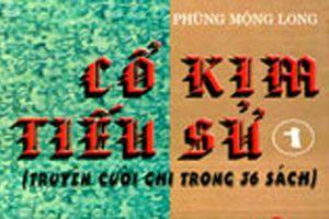 Trung Hoa… lẩm cẩm (?) (Kỳ 8)