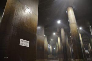 Du lịch công trình hạ tầng - Nét đặc sắc của Nhật Bản