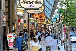 Du lịch hạ tầng Nhật Bản: Khung cảnh kỳ vĩ từ trên cao - Bài 2