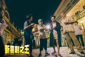 Phản ứng khán giả xem phim Tết 2019 của Châu Tinh Trì: 'Rõ ràng là phim hài nhưng làm tôi rơi lệ không biết bao nhiêu lần'