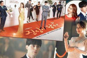 Ba lí do không thể bỏ lỡ 'Touch Your Heart' của Lee Dong Wook và Yoo In Na lên sóng tối nay 6/2