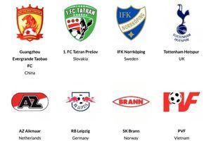 U15 PVF sẽ tranh tài cùng với Atletico Madrid và Tottenham