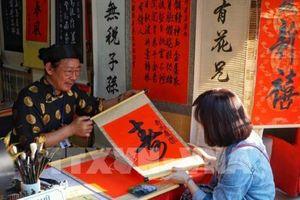 Xin chữ đầu xuân - nét đẹp văn hóa của người Việt