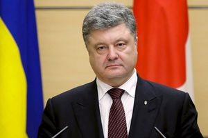 Ukraine thông qua sửa đổi Hiến pháp, thúc đẩy gia nhập EU, NATO