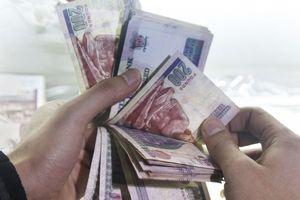 Ai Cập sẽ dùng tiền polymer vào năm 2020