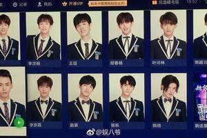 Center 'Idol Producer 2' sẽ là ai? - Liệu có bứt phá như Thái Từ Khôn?