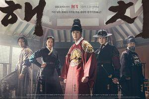 Một ngày trước khi lên sóng, 'Haechi' lộ quan hệ phức tạp giữa Go Ara, Jung Il Woo và Kim Gap Soo