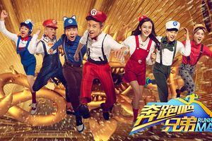 Chính thức dàn thành viên 'Keep Running' mùa mới: Chu Á Văn, Vương Ngạn Lâm thay thế Đặng Siêu, Lộc Hàm