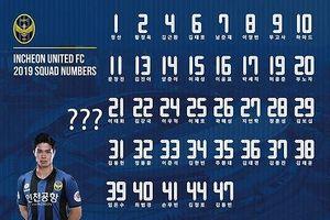 Vì sao Công Phượng chưa có tên trong danh sách của Incheon United?