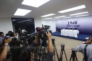 Đảng Thai Raksa Chart toan tính gì khi đưa công chúa ra tranh cử Thủ tướng?