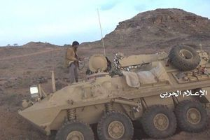 Houthi bẻ gãy cuộc tấn công của liên minh Ả rập, thiêu hủy 2 xe bọc thép Canada