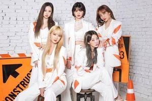 Đến cả MV tiếng Nhật còn bị lộ tận 1 phút, EXID quả là girlgroup bị 'sao leak' chiếu thật rồi