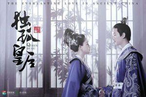 Douban 'Độc Cô Hoàng Hậu': Nhan sắc cặp đôi chính gây tranh luận, nội dung được khen chê đủ kiểu