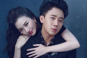 Được tặng quà đắt đỏ, Hari Won hết lời khen ngợi ông xã Trấn Thành đẹp trai trong ngày Valentine