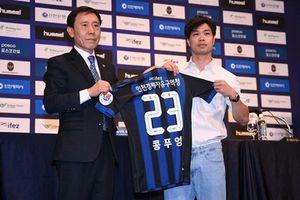 Công Phượng chính thức ra mắt CLB Incheon United