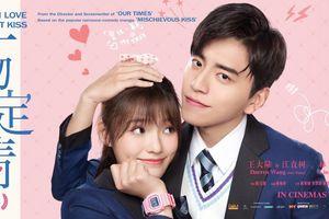 'Thơ ngây' bản điện ảnh: Kang Han Na ủng hộ bạn trai tin đồn Vương Đại Lục - Quảng bá rầm rộ tại Hàn, K-net lầm tưởng là chồng UEE