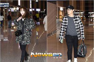 Lee Byung Hun và Lee Min Jung làm đủ cách bảo vệ con trai nhưng báo chí cố để lộ mặt cậu bé