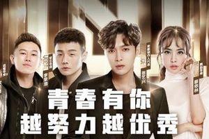 'Idol producer 2' danh sách vòng loại 1 chính thức công bố: Lý Vấn Hàn dẫn đầu số phiếu