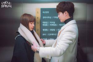 'Phụ lục tình yêu' tập 7: Lee Jong Suk đau khổ nhìn Lee Na Young hẹn hò Wi Ha Joon, liệu có tỏ tình ở tập 8?