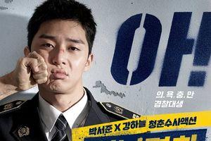 Đạo diễn của 'Cảnh sát tập sự' tái ngộ với Park Seo Joon trong 'The Divine Fury'