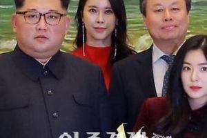 Bức ảnh Kim Jong-un chụp cùng 'nữ thần sắc đẹp' K-pop của Hàn Quốc
