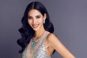 Lộ diện người đẹp nối gót H'hen Niê thi 'Hoa hậu Hoàn vũ 2019'