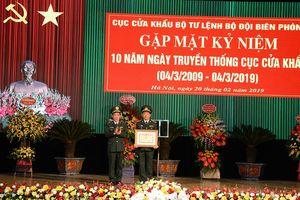 Cục Cửa khẩu, Bộ tư lệnh Bộ đội Biên phòng gặp mặt kỷ niệm 10 năm Ngày truyền thống