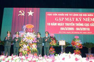 Cục Cửa khẩu BĐBP kỷ niệm 10 năm Ngày Truyền thống