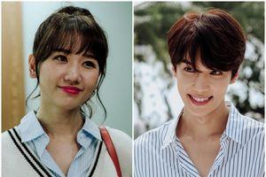 Hari Won 'nên duyên' với cựu thành viên nhóm SS501 Park Jung Min