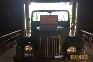 Chiếc ô tô đưa Bác về quê