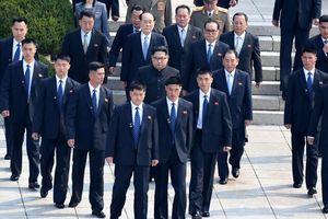 Lá chắn an ninh của Chủ tịch Kim Jong-un
