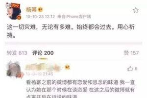 Du Hạo Minh nhắc lại chuyện bị bạn gái bỏ rơi khi gặp tai nạn bỏng, dân mạng nghi ngờ đó chính là Dương Mịch