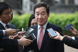 Hàn Quốc kỳ vọng bước tiến trong hợp tác lâm nghiệp liên Triều