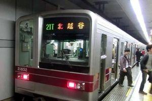 Nhật Bản thử nghiệm quét an ninh toàn thân tại ga tàu điện ngầm