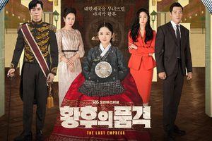 Kết thúc 'Hoàng hậu cuối cùng': Nhiều sao Hàn ngợi khen Jang Nara, Shin Sung Rok và Yoon So Yi