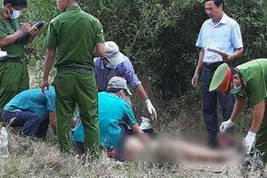 Vụ người phụ nữ tử vong lõa thể ở rừng Trà Nô: Đời sống riêng tư của nạn nhân khá phức tạp