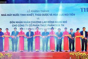 Nghệ An: Thủ tướng dự lễ khánh thành nhà máy sản xuất nước tinh khiết