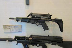 Calico M950 khẩu tiểu liên có hộp tiếp đạn 'có một không hai'