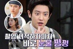 Chanyeol EXO choáng ngợp bởi tài năng diễn xuất của D.O và Park Shin Hye