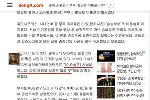 Song Hye Kyo bất ngờ khóa bình luận trên Instagram, công ty quản lý Song - Song lên tiếng phản pháo tin đồn