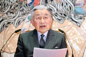 Nhật Bản kỷ niệm 30 năm Thiên Hoàng Akihito trị vì