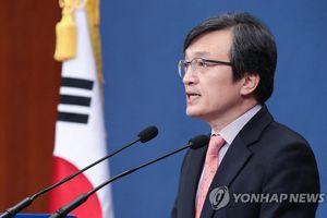 Nhà Xanh: Mỹ, Triều Tiên có thể tuyên bố kết thúc chiến tranh ở HN