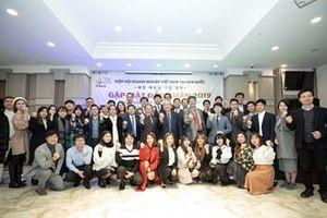 Hội nghị Doanh nhân Việt Nam ở nước ngoài toàn cầu lần thứ nhất