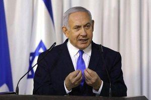 Israel cáo buộc bất ngờ về lời 'dối trá' của Iran trong mục tiêu về cuộc chiến ở Syria