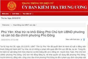 Phú Yên 'trảm' nhiều cán bộ, đảng viên sai phạm trong quản lý đất đai