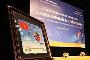 Phát hành bộ tem đặc biệt nhân Hội nghị Thượng đỉnh Mỹ - Triều tại Hà Nội