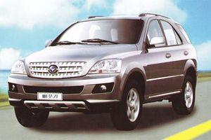 Xe ôtô Triều Tiên siêu rẻ, chỉ từ 21 đến 70 triệu đồng
