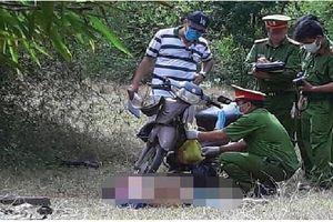Người phụ nữ nghi bị sát hại trong rừng: Hình ảnh nghi phạm qua camera an ninh