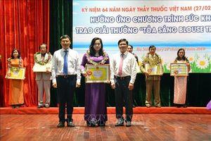 Đà Nẵng trao giải thưởng 'Tỏa sáng Blouse trắng' cho 20 cá nhân