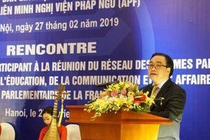 Hà Nội gặp mặt các đại biểu dự Hội nghị mạng lưới nữ Nghị sĩ, Ủy ban giáo dục truyền thông và văn hóa